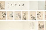 LUO PIN: INK ON PAPER 'ORCHID' HANDSCROLL