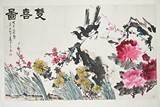WANG XUETAO: INK AND COLOR ON PAPER PAINTING