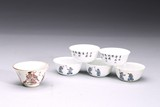 A GROUP OF SIX(6) PORCELAIN CUPS