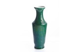 A GREEN GLAZED CRACKLE PATTERN VASE