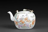 A FAMILLE ROSE 'MOTHER AND CHILDREN' TEAPOT