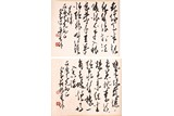 TWO INK ON PAPER CALLIGRAPHIES