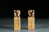 A PAIR OF TWO CHINESE SHOUSHAN STONE SEALS