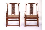 A PAIR OF HUANGHUALI YOKEBACK ARMCHAIRS