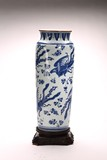 A CHINESE BLUE AND WHITE 'PHOENIX' CYLINDRICAL VASE