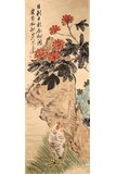 COLOR AND INK 'BIRD & FLOWERS' PAINTING, WANG ZHEN(1867-1938)