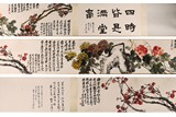 COLOR AND INK ON PAPER HANDSCROLL, WU CHANGSHUO(1844-1927)