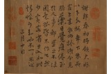 INK ON PAPER 'CURSIVE SCRIPT' CALLIGRAPHY, MANNER OF CAI XIANG