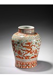 A LARGE AND RARE WUCAI 'DRAGON AND PHOENIX' JAR