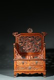 A HUANGHUALI 'DRAGON' MIRROR STAND