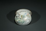 A CHINESE QIANJIANG 'LANDSCAPE' INSCRIBED CIRCULAR BOX