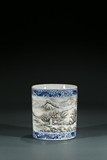 A CHINESE BLUE AND WHITE GRISAILLE 'LANDSCAPE' BRUSHPOT