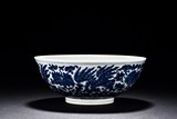 A BLUE AND WHITE GLAZED 'PHOENIX' BOWL