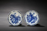 A PAIR OF BLUE AND WHITE 'PHOENIX' DISHES