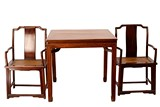 A CHINESE ELMWOOD TABLE AND TWO CHAIRS