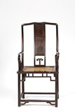 A CHINESE ROSEWOOD YOKEBACK ARMCHAIR