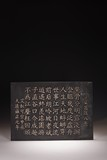 A CHINESE WHITE GLAZED 'CALLIGRAPHY' WALL PANEL