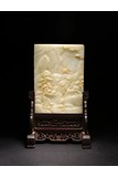 A FINE CHINESE WHITE JADE 'LANDSCAPE' TABLE SCREEN