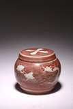 AN UNDERGLAZE RED WHITE ENAMEL DRAGON BOX