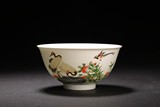 A CHINESE FAMILLE ROSE 'CRANES' BOWL