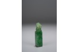 A CHINESE JADEITE CARVED 'DRAGON' SEAL