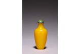 AN IMPERIAL YELLOW GLASS SNUFF BOTTLE